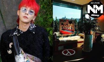 G-Dragon(權志龍)5700萬頂層豪宅全曝光 極具藝術氣息猶如美術館|頭號粉絲