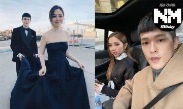 鄧紫棋G.E.M.傳已秘密結婚 年初兩家人同遊泰國舉辦海邊婚禮|頭號粉絲