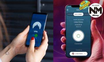 VPN選購指南、優惠一覽!驚上網連線出問題?   用VPN突破Netflix、Disney+地區限則