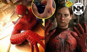 【蜘蛛俠上身】重現電影一幕 慘被蜘蛛咬!3兄弟以為可以變蜘蛛俠   網民:今次真係睇戲上腦