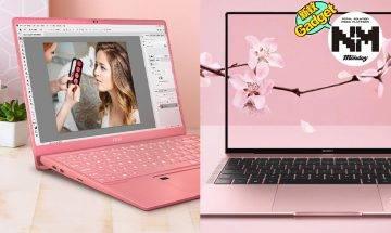 【Notebook粉紅救兵】少女心爆發! 2020必買7款粉紅Notebook  文書又得、打機都得