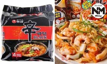 韓國即食麵人氣排行榜!辛辣麵都只係韓國即食麵排第2 你又試過哂未?