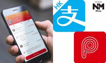 PayMe & 支付寶Alipay過數存漏洞    第三方憑link就拎到錢…?!|科技控