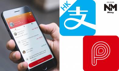 PayMe & 支付寶Alipay過數存漏洞    第三方憑link就拎到錢…?! 科技控