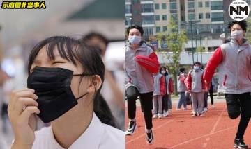 戴口罩跑步引致猝死?!   內地接連有2名中學生疑因此慘死! 醫生:運動時戴口罩或對肺部造成損傷 |時事新聞台