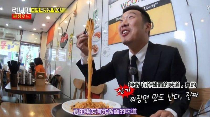 韓國即食麵