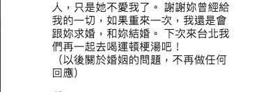 阿嬌離婚!鍾欣潼爆3月已簽紙離婚 結婚僅僅2年 老公賴弘國親證:她不愛我啊!|頭號粉絲