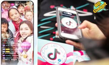 抖音|內地以音樂教化年輕人 簡體字及中國歌曲已成台灣年輕人時尚