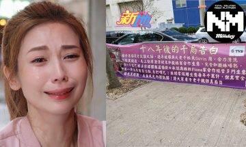 楊秀惠TVB 門外被指是「老千」捲入詐騙風波 深夜發文:「請不要含血噴人!」兼即時越洋報警 |頭號粉絲