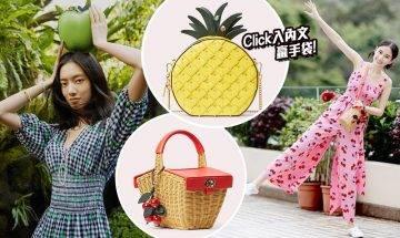 夏日注目!kate spade new york水果系列手袋登場