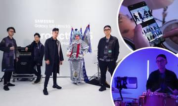 Samsung 用 5G 突破常規!Dear Jane X 粵劇表演者 杜詠心跨界別表演 |生活
