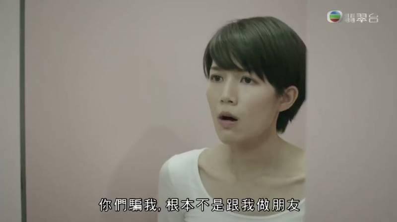 那些我愛過的人, 蘇皓兒, 林文龍, 黃翠如, 連詩雅, TVB,翻版周慧敏