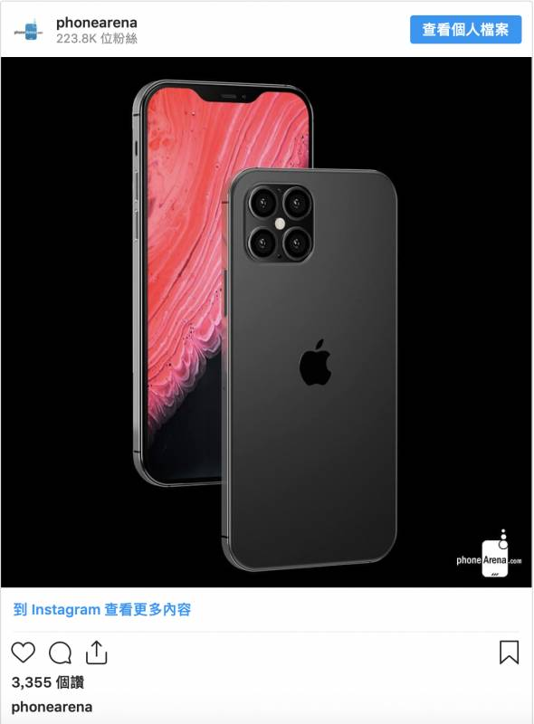 iPhone 12, 4鏡頭, 蘋果, Apple, 全螢幕, iOS, 四鏡頭, 規格, 發售日期, 大小, 諜照, 消息, 設計, 價錢, 顏色, 幾時出
