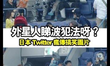 【#真係架點解既好叻呀】日本Twitter最近瘋傳一張圖片,