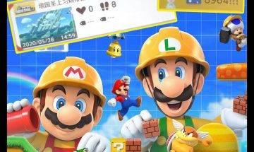 【#買了球鞋再買玩具】今次連Mario都無得玩?!
