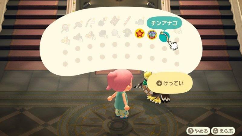 動物之森, Nintendo, 任天堂, Switch,