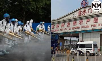新冠肺炎2.0升級?! 北京新發地市場群體感染  全市中小學停課  多個航班停飛   當地居民再現恐慌?!|時事新聞台