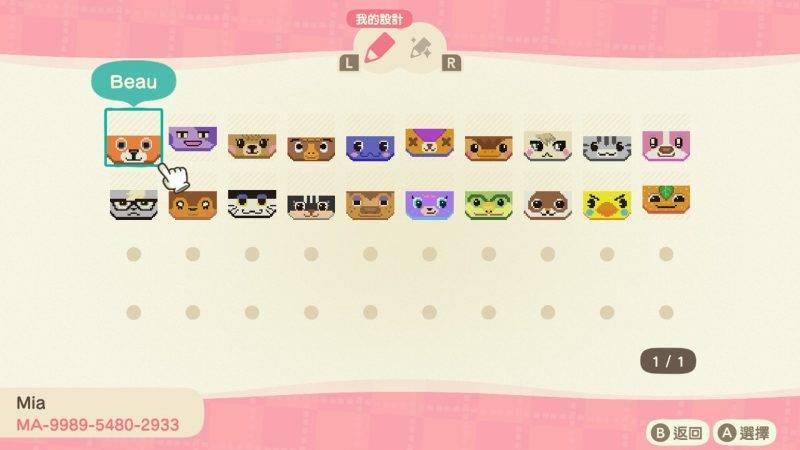 動物森友會 , Switch , 任天堂, 動物之森 , 集合啦!動物森友會 , 鬼滅之刃, Nintendo, nintendo switch