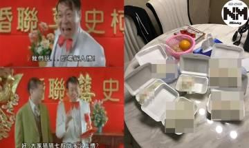 港媽去飲「打包」  邊款係喜宴最不受歡迎食物?   阿仔搞笑反應笑死網民!|時事新聞台