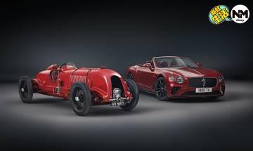 Bentley賓利全球限量100部Continental GT開篷版 Number 1 Edition by Mulliner 現已登陸香港陳列室
