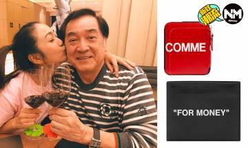 【2020父親節】8款必送名牌銀包禮物 外國網店都有得送去香港
