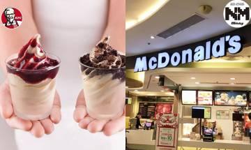 消委會:KFC雪糕大腸菌群超標1.8倍?!  麥當勞新地雪糕含防腐劑山梨酸   內文有回應!|時事新聞台