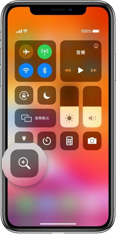 iPhone SE, iPhone, Apple, 蘋果, 手機, 電話, 我是果粉,父親節