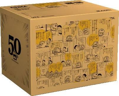 Uniqlo x 多啦A夢 聯乘系列登場!香港Uniqlo都有得買!最靚竟然唔係Tee