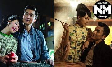 《金宵大廈2》將於8月開拍  李施嬅IG:「啊蕭,我又要回來找你喇!」原班人馬全歸位|煲劇人生