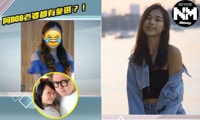 【香港小姐2020】首輪面試 侯嘉欣濃妝化到似阿梅 空姐廖慧儀暫成大熱人選|頭號粉絲