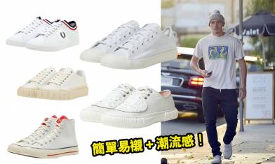 8對2020年必備的白色鞋款 必入adidas、CONVERSE、New Balance