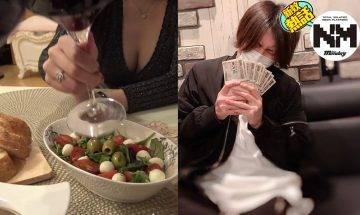 【軟飯王】月賺過100萬日圓!日本「最強軟飯王」生活點過?