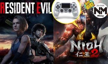 PS4限時優惠 2折買到大作!超靚PS4透明手掣都有特價