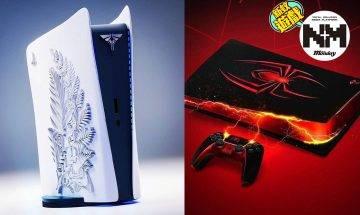 PS5正式現身!超型白色機身! PS5首發護航遊戲列陣 (不斷更新)