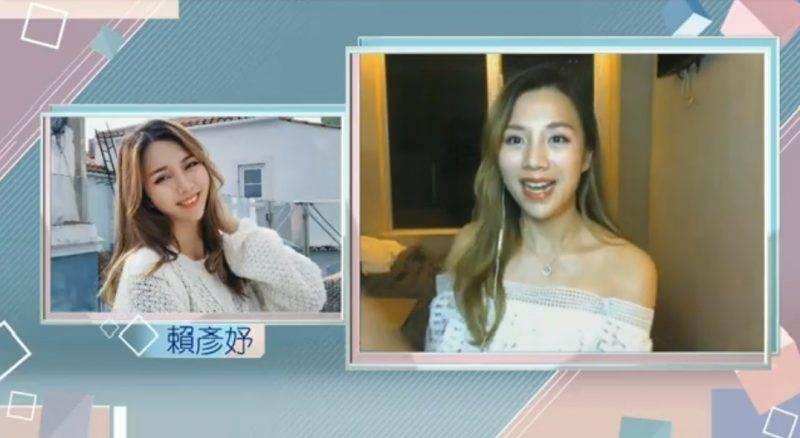 香港小姐2020, 首輪面試, TVB