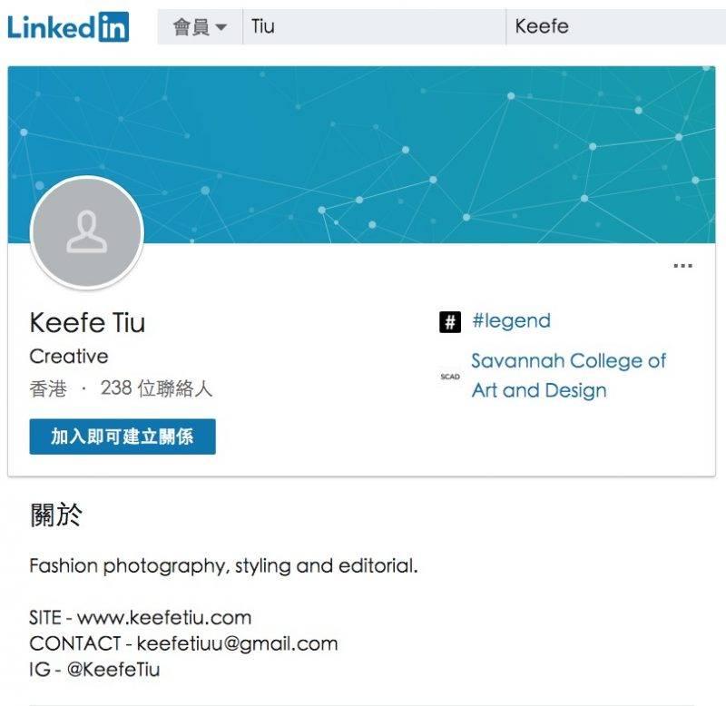 keefe, 香港, 潮流界, kol, 時裝達人