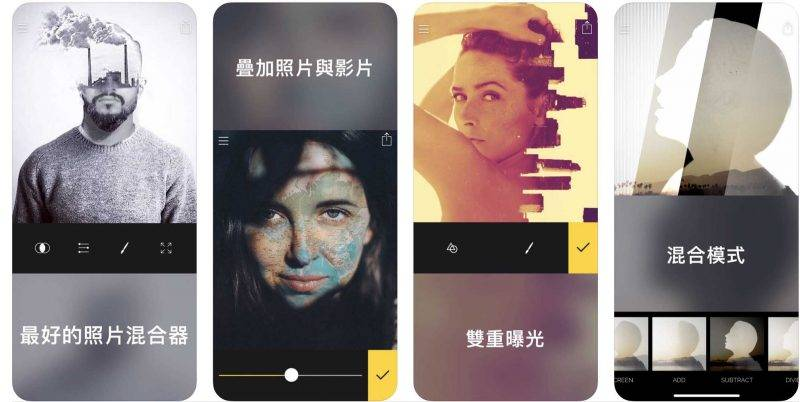iPhone, iPhone Photography Awards, ippa, 2020, 香港, iPhone 11, 夜拍模式, night mode, 拍攝技巧