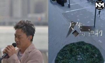 陳奕迅慈善音樂會(日出篇)《與你常在》、《天使的禮物》打頭陣同大家迎接新一天|頭號粉絲