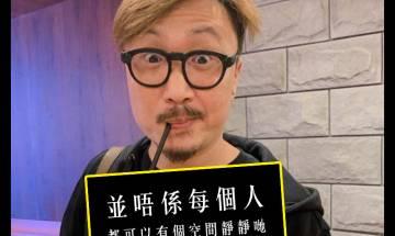 【#頭號粉絲】「暴龍哥」 Ronald Cheng 鄭中基