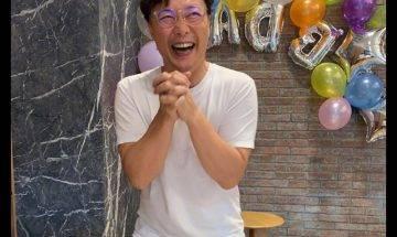 【#頭號粉絲】陳奕迅46歲生日 唔知點慶祝呢?!