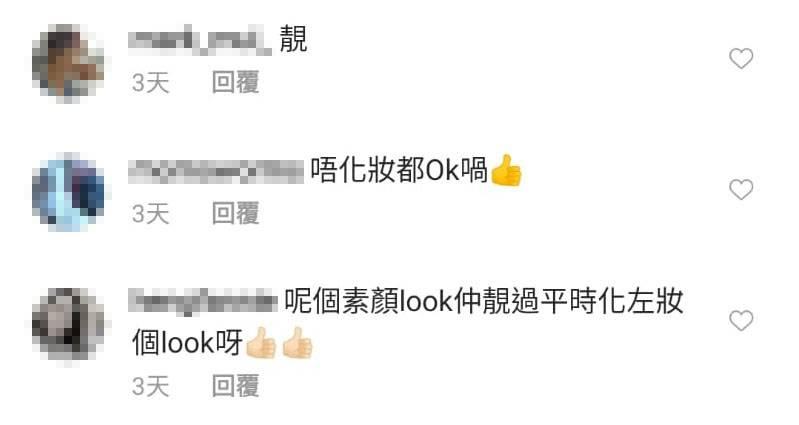 譚嘉儀, TVB, 陳秀珠, 素顏