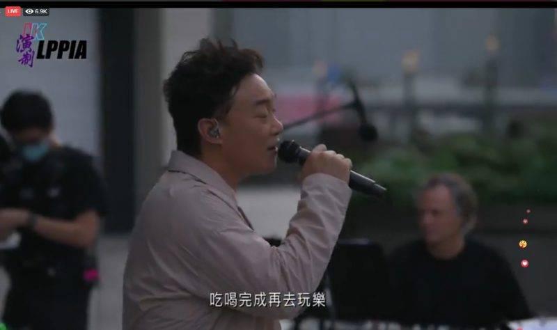 陳奕迅, 慈善音樂會, 香港現場演出及制作行業協會, LIVE,
