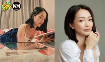 《二月廿九》25歲張凱娸ViuTV新節目《對號入座》變身馬尾短裙學生妹 仲棄大學讀演藝!