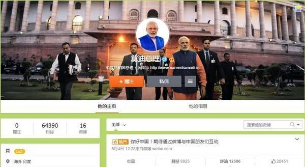 APP , 印度 , 中國 , 抖音 , 微博 , Tiktok , 科技控
