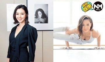 15位TVB藝人轉行發展成功例子 離開無綫有出路!林芊妤教Yoga超好賺!