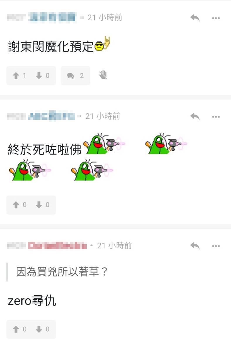殺手, 江嘉敏, 陳豪, TVB, 演技, 視帝, 劇集