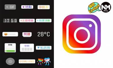 IG新功能或新字體通通用唔到? 一文知道Instagram常見問題及解決方法