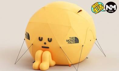 Sticky Monster Lab趣怪「Camping Tent Character」系列 向The North Face、Helinox致敬 推出可愛露營帳篷