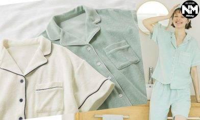 GU冰涼薄荷睡衣本周五於香港全線上架!日本推出1日即賣斷 大獲好評!|早買早享受