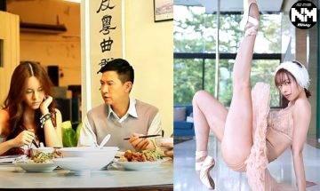 李元玲自小多才多藝 跳舞、彈琴、仲曾參與電影拍攝做張家輝個妹?!|頭號粉絲